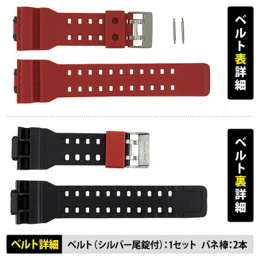 CASIOカシオG-SHOCKジーショックGA-110HR-1A海外モデルメンズ腕時計ウォッチウレタンバンドクオーツアナログデジタル黒ブラック赤レッド