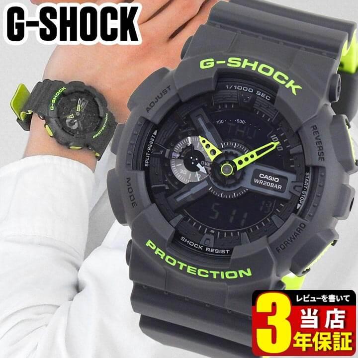 CASIO カシオ G-SHOCK Gショック ジーショック GA-110LN-8A 海外モデル メンズ 腕時計 ウォッチ ウレタン バンド 多機能 クオーツ アナログ デジタル 黒 ブラック 緑 グリーン 商品到着後レビューを書いて3年保証 誕生日プレゼント 男性 ギフト