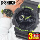 CASIO カシオ G-SHOCK Gショック ジーショック Layered Neon Color GA-110LN-8A 海外モデル メンズ 腕時計 ウォッチ ウレタン バンド 多機能 クオーツ ア