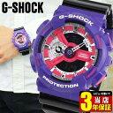 【送料無料】CASIO カシオ G-SHOCK Gショック ビッグフェイス GA-110NC-6A 海外モデル メンズ 腕時計 ウォッチ ウレタン バンド 多機能 クオーツ ランニング スポーツ アナ