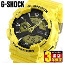 商品到着後レビューを書いて3年保証 CASIO カシオ G-SHOCK ジーショック GA-110NM-9A 海外モデル メンズ 腕時計 ウォ…