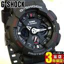 ★送料無料 CASIO カシオ gshock GA-120-1A海外モデル 腕時計 メンズ 時計 多機能 防水 カジュアル ウォッチ アナログ…