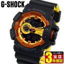 【送料無料】 CASIO G-SHOCK 腕時計 メンズ ウレタン クオーツ アナログ デジタル 黒 ブラック 黄色 イエロー 商品到…