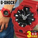 ★送料無料 CASIO カシオ G-SHOCK ジーショック GA-700-4A 海外モデル メンズ 腕時計 ウォッチ ウレタン バンド クオ…