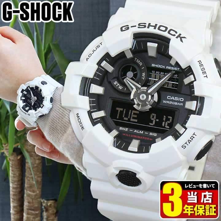 CASIO カシオ G-SHOCK Gショック ジーショック GA-700-7A メンズ 腕時計 ウレタン 多機能 クオーツ アナログ デジタル 黒 ブラック 白 ホワイト ビックフェイス 海外モデル 商品到着後レビューを書いて3年保証 誕生日プレゼント 男性 ギフト