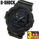 【送料無料】 CASIO カシオ G-SHOCK Gショック BIG BANG BLACK メンズ 腕時計 35周年記念モデル ウレタン 多機能 クオーツ アナログ デジタル 黒 ブラック GA-73