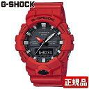 ★送料無料 CASIO カシオ G-SHOCK Gショック ジーショック GA-800-4AJF メンズ 腕時計 ウレタン 多機能 クオーツ ラン…
