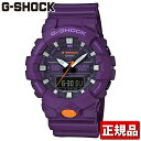 CASIO カシオ G-SHOCK Gショック ジーショック GA-800SC-6AJF メンズ 腕時計 ウレタン 多機能 クオーツ アナログ デジタル オレンジ 紫 パープル 国内正規品
