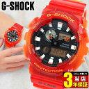 CASIO カシオ G-SHOCK Gショック ジーショック G-LIDE メンズ 腕時計 ウレタン アナログ デジタル 黒 ブラック 赤 レッド オレンジ GAX-100MSA-4A 海外モデル 商