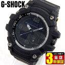 【BOX訳あり】【送料無料】 CASIO カシオ G-SHOCK Gショック BIG BANG BLACK MUDMASTER メンズ 腕時計 35周年記念モデル ウレタン アナログ デジタル 黒 ブ