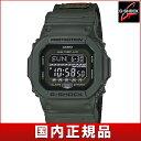 【送料無料】CASIO カシオ G-SHOCK Gショック ジーショック G-LIDE Gライド GLS-5600CL-3JF メンズ 腕時計 ウレタン …