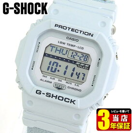 CASIO カシオ G-SHOCK Gショック ジーショック G-LIDE Gライド GLS-5600CL-7 メンズ 腕時計 ナイロン 白系 グレー 海外モデル 商品到着後レビューを書いて3年保証 誕生日プレゼント 男性 ギフト