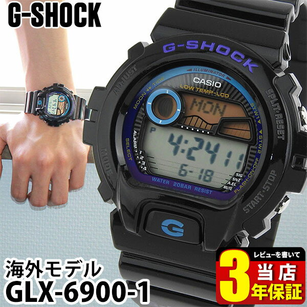 CASIO カシオ Gショック G-SHOCK ジーショック GLX-6900-1海外モデル 腕時計 メンズ 時計 多機能 防水 カジュアル ウォッチ G-LIDE タイドグラフ デジタル ブラック 黒スポーツ 誕生日プレゼント 男性 ギフト 商品到着後レビューを書いて3年保証
