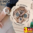 CASIO カシオ G-SHOCK ジーショック GMA-S120MF-4A 海外モデル レディース 腕時計 防水 子供 女の子 キッズ ウォッチ …