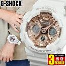 CASIOカシオG-SHOCKジーショックGMA-S120MF-7A2海外モデルメンズレディース腕時計ウレタンバンドアナログデジタルホワイトピンク