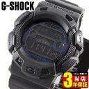【送料無料】CASIO カシオ G-SHOCK Gショック ジーショック メンズ 腕時計 時計 GR-9110GY-1 海外モデル Men in Smoky…