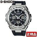 【送料無料】 CASIO カシオ G-SHOCK Gショック ジーショック G-STEEL Gスチール GST-W110-1AJF メンズ 腕時計 多機能 カレ...