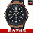 ★送料無料 CASIO カシオ G-SHOCK ジーショック G-STEEL Gスチール GST-W120L-1AJF 国内正規品 メンズ 腕時計 ウォッ…