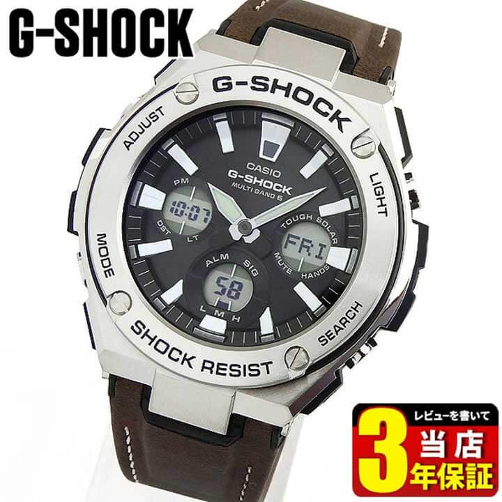 【送料無料】 CASIO カシオ G-SHOCK Gショック G-STEEL Gスチール メンズ 腕時計 革ベルト レザー 電波ソーラー タフソーラー アナログ デジタル 茶 ブラウン 銀 シルバー GST-W130L-1A 海外モデル