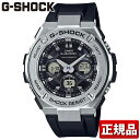 【送料無料】CASIO カシオ G-SHOCK Gショック ジーショック G-STEEL Gスチール GST-W310-1AJF メンズ 腕時計 ウレタン 多機能 カレンダー タフソーラー アナログ