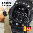 CASIO カシオ G-SHOCK Gショック ジーショック タフ ソーラー 電波 ソーラー 腕時計 メンズ 時計 GW-7900B-1 海外モデ…
