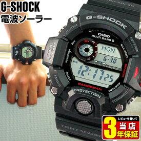 BOX訳あり CASIO カシオ G-SHOCK Gショック RANGEMAN レンジマン GW-9400-1 ブラック 黒 メンズ タフソーラー 電波時計 登山 防水 腕時計 トリプルセンサー 見やすい
