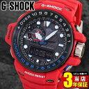 【BOX訳あり】 【送料無料】CASIO カシオ G-SHOCK Gショック ジーショック MASTER OF G GWN-1000RD-4A ガルフマスター 海外モデル メンズ 腕時計 ウォッチ ウ