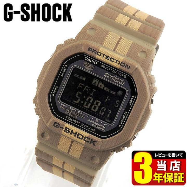 【送料無料】 CASIO カシオ G-SHOCK Gショック ジーショック G-LIDE Gライド GWX-5600WB-5 メンズ 腕時計 ウレタン 多機能 タフソーラー デジタル 黒 ブラック 茶 ブラウン 海外モデル 商品到着後レビューを書いて3年保証