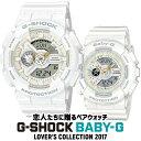 【送料無料】 CASIO カシオ ペアウォッチ ラバーズコレクション G-SHOCK Gショック Baby-G ベビーG LOV-17A-7AJR ペア…