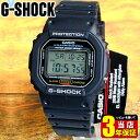 CASIO G-SHOCK カシオ Gショック ジーショック 腕時計 メンズ 時計 防水 カジュアル 5600 origin スクエア 黒 ブラッ…