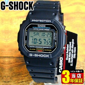 CASIO G-SHOCK カシオ Gショック ジーショック DW-5600E-1V 海外モデル メンズ 腕時計 防水 カジュアル 5600 origin スクエア 黒 ブラック デジタル スピード 商品到着後レビューを書いて3年保証 誕生日プレゼント 男性 ギフト