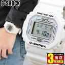 CASIO カシオ G-SHOCK Gショック ジーショック 白 Marine White マリンホワイト DW-5600MW-7 メンズ 腕時計 スクエア …