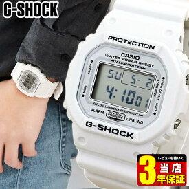 CASIO カシオ G-SHOCK Gショック ジーショック 白 Marine White マリンホワイト DW-5600MW-7 メンズ 腕時計 ウレタン 多機能 クオーツ デジタル ホワイト 白系 グレー 海外モデル