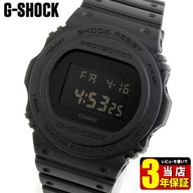 CASIO カシオ G-SHOCK Gショック ジーショック 5700シリーズ スティングモデル メンズ 腕時計 防水 ウレタン 多機能 クオーツ デジタル 黒 ブラック オールブラック 誕生日プレゼント 男性 彼氏 旦那 夫 ギフト DW-5750E-1B 海外モデル