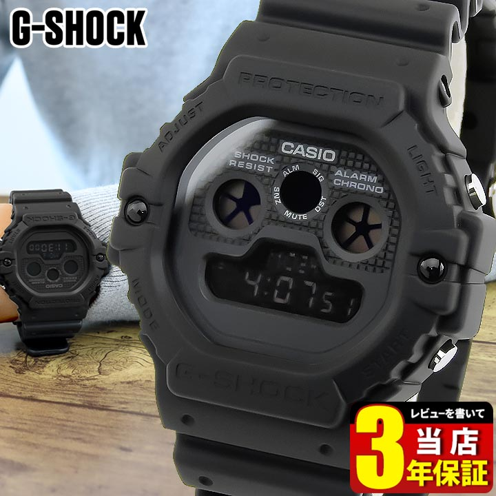 【送料無料】CASIO カシオ G-SHOCK Gショック ジーショック BB Series DW-5900BB-1 メンズ 腕時計 黒 ブラック 誕生日プレゼント 卒業祝い 入学祝い 男性 ギフト 海外モデル