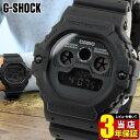 【送料無料】CASIO カシオ G-SHOCK Gショック ジーショック BB Series DW-5900BB-1 メンズ 腕時計 黒 ブラック 誕生日プレゼント 男性 ギフト 海外モデル