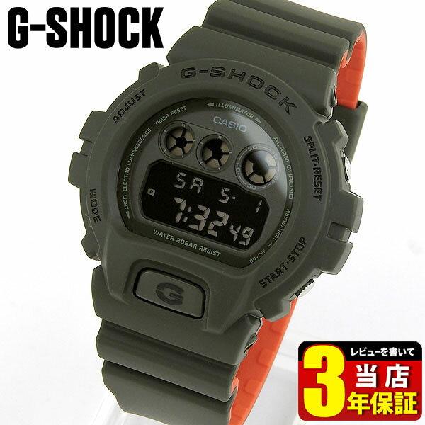 CASIO カシオ G-SHOCK Gショック ジーショック DW-6900LU-3 メンズ 腕時計 ウレタン 多機能 クオーツ デジタル オレンジ 緑 グリーン 海外モデル 商品到着後レビューを書いて3年保証