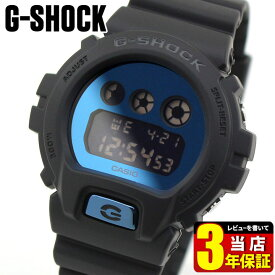 CASIO カシオ G-SHOCK Gショック ジーショック SPECIAL COLOR DW-6900MMA-2 メンズ 腕時計 防水 ウレタン 多機能 クオーツ デジタル 黒 ブラック 青 ブルー 誕生日 彼氏 旦那 夫 男性 ギフト プレゼント 海外モデル
