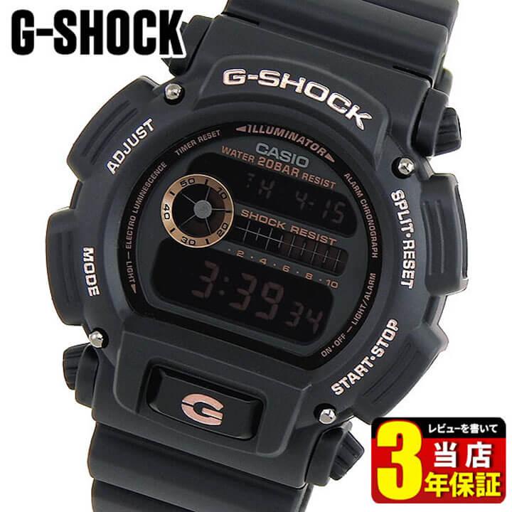 【送料無料】 CASIO カシオ G-SHOCK Gショック ジーショック メンズ 腕時計 ウレタン 多機能 クオーツ デジタル 黒 ブラック ピンクゴールド ローズゴールド DW-9052GBX-1A4 海外モデル 誕生日プレゼント 男性 ギフト