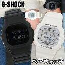 CASIO カシオ G-SHOCK Gショック ジーショック ペアウォッチ メンズ 腕時計 多機能 クオーツ デジタル 黒 ブラック 白…
