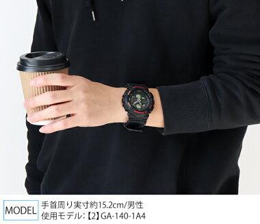 CASIOカシオG-SHOCKGショックメンズ腕時計ウレタンクオーツアナログデジタル黒ブラック赤レッド黄色イエロー誕生日プレゼント男性ギフト海外モデル商品到着後レビューを書いて3年保証