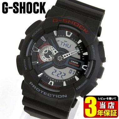 カシオCASIOGショックG-SHOCKメンズ腕時計新品時計多機能防水GA-110-1A黒ブラックアナログ海外モデル【楽ギフ_包装】ホワイトデー