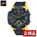 CASIO カシオ G-SHOCK Gショック ジーショック GA-2000-1A9JF メンズ 腕時計 ウレタン クオーツ アナログ デジタル 黒 ブラック 黄色 イエロー カーボンコアガード構造 国内正規品