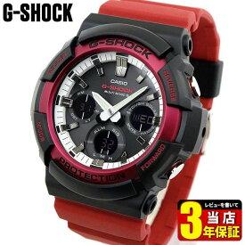 CASIO カシオ G-SHOCK Gショック ジーショック GAW-100RB-1A メンズ 腕時計 防水 ウレタン 多機能 タフソーラー 電波 アナログ デジタル 黒 ブラック 白 ホワイト 赤 レッド 海外モデル 彼氏 旦那 夫