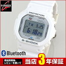 CASIOカシオG-SHOCKGショックジーショックGB-5600AB-7メンズ腕時計ウレタンデジタル白ホワイト誕生日プレゼント男性ギフト海外モデル商品到着後レビューを書いて3年保証