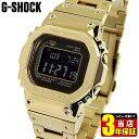 CASIO カシオ G-SHOCK Gショック ORIGIN メンズ 腕時計 タフソーラー ソーラー電波時計 デジタル 金 ゴールド フルメタル 誕生日プレゼント 男性 バレンタイン ギフト GMW-B5000GD-9 海外モデル 商品到着後レビューを書いて3年保証