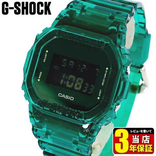 CASIO カシオ G SHOCK G ショック ジーショック DW 5600SB 3 メンズ 腕時計 スクエア 防水...