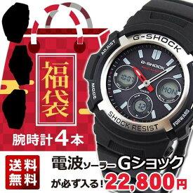小判ティッシュ付 福袋 2020 Gショック 電波ソーラーが必ず入る メンズ 腕時計 4本セット CASIO カシオ G-SHOCK 男性用 時計 ブラック 黒 令和