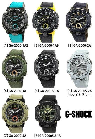 CASIOカシオG-SHOCKGショックga-2000メンズ腕時計防水カーボン軽い軽量ウレタンクオーツアナログデジタルホワイトグレー黒ブラックブルーイエローカーキ誕生日男性ギフトプレゼント海外モデルアウトレット
