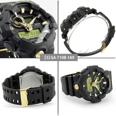 CASIOカシオG-SHOCKGショックメンズ腕時計ウレタンクオーツアナログデジタル黒ブラック青ブルーピンクゴールドゴールド誕生日プレゼント男性バレンタインギフト海外モデル商品到着後レビューを書いて3年保証